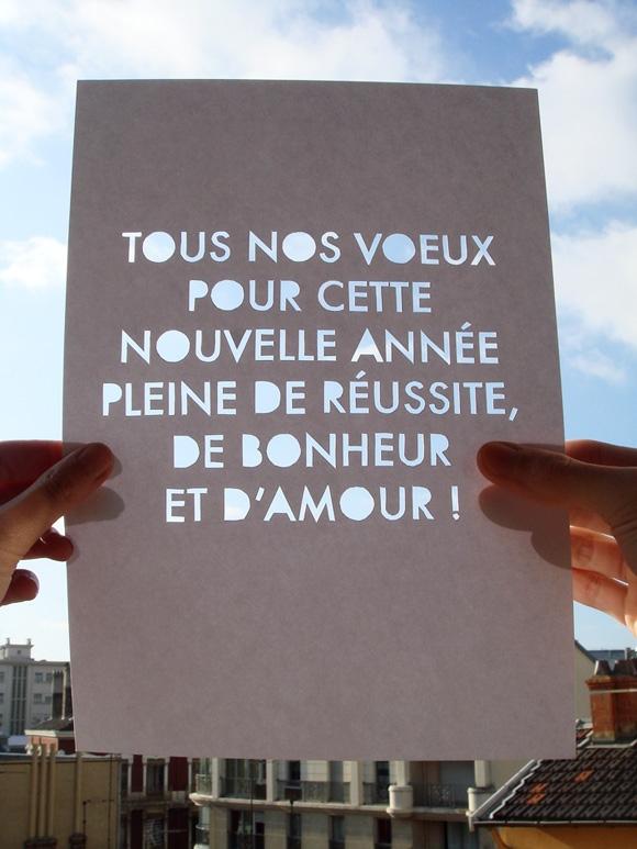 Création de la carte de voeux 2012, graphisme, Lyon